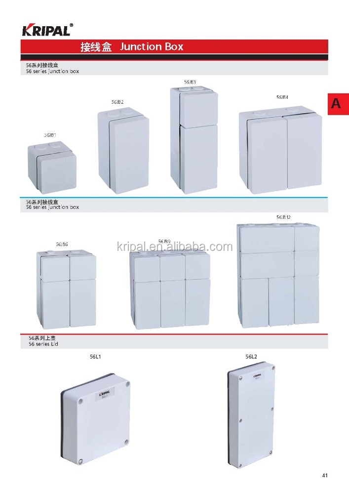 IP66 Outdoor Junction Box