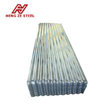GI material metal roof galvanized corrugated iron roofing sheet price