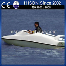 Hison economic design China mini small speed yacht