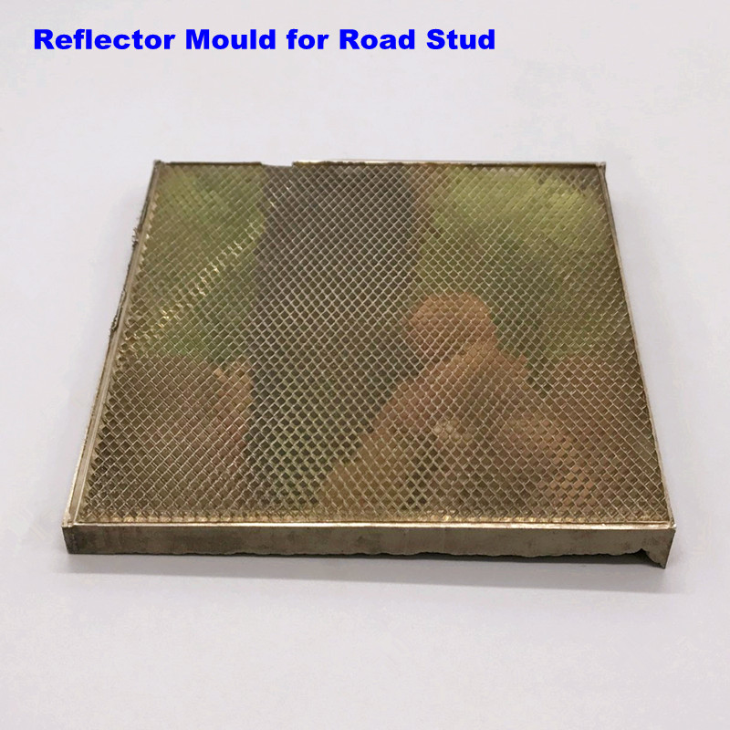 Customized Reflector Moulding Core for Road Stud Marker Reflex Reflector Automobile Light Lens