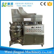 vacuum emulsifying electric factory blender mixer for chemical products