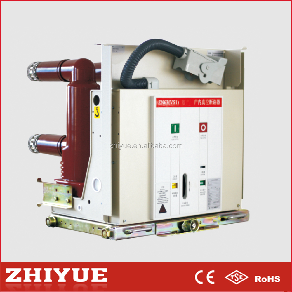 good quality 12kv 630a electrical parts of vacuum circuit breaker for power supply