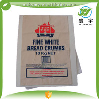 cheap and durable recycled pp woven bag used for agriculture