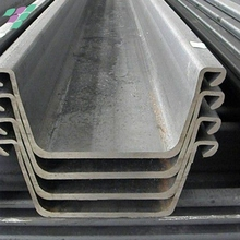 Metal building material hot rolled u type used steel sheet pile