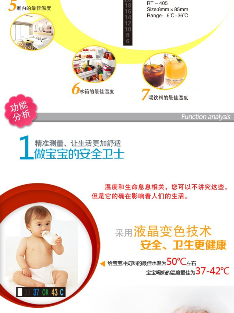 LCD color baby forehead thermometers Baby color temperature liquid crystal body temperature