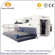 MX1300QMY Manual Automatic Flatbed Creasing and Paper Die Cutting Machine