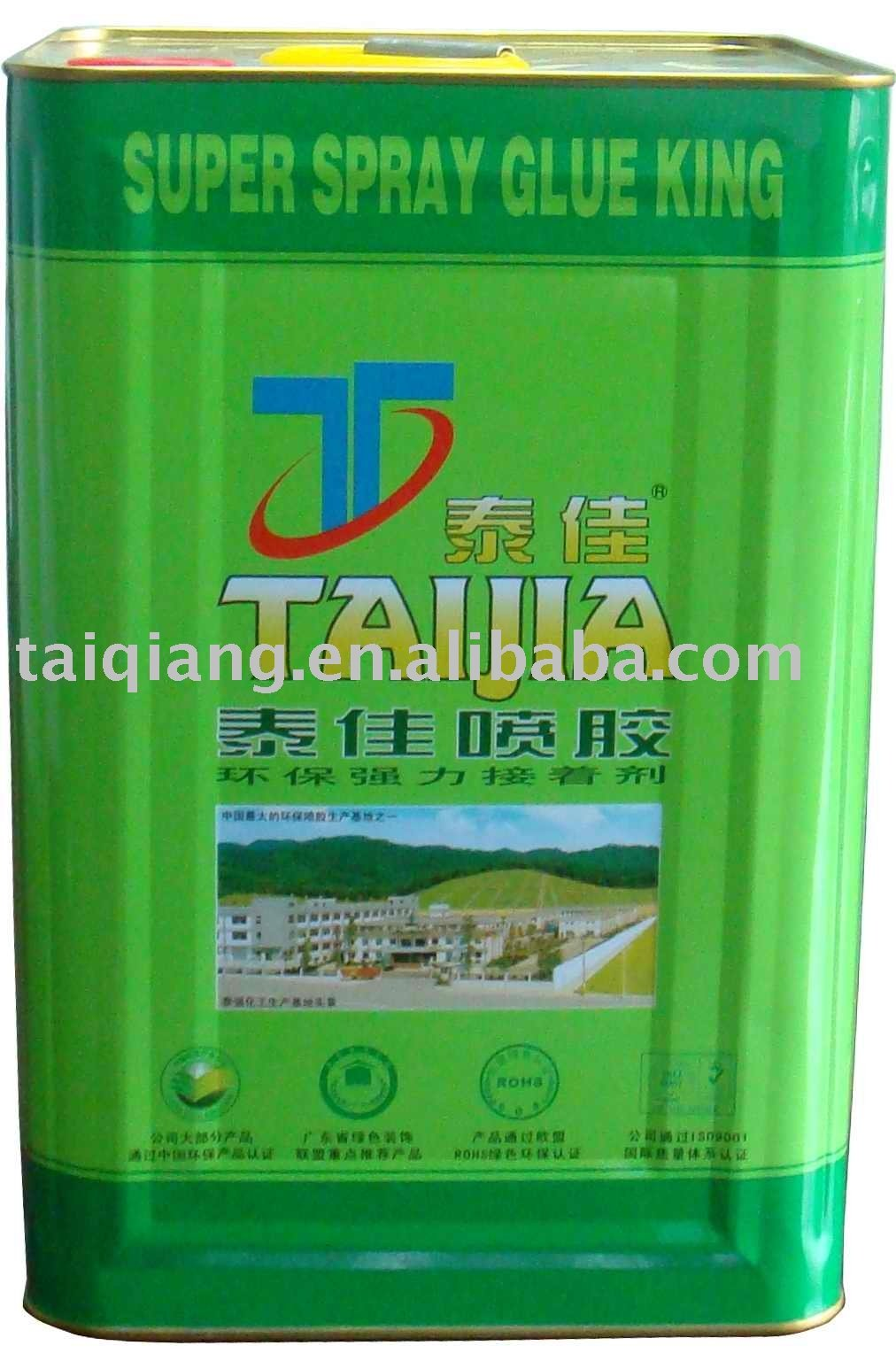 chloroprene spray adhesive for boards