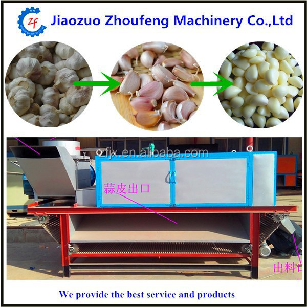 high quality price of small garlic peeling machine