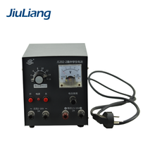 J1202-2 1.5v electrical equipment ac dc regulated Power Supply for Senior Middle School Students