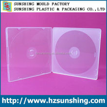 5mm Slimline Clear Double 2 Discs CD/DVD PP Poly Case