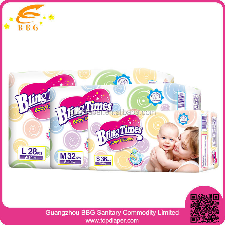 New design clothlike breathable colored disposable baby diaper wholesaler in guangzhou