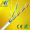 Factory Lowest Price Telecommunications Network Cable