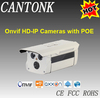 1.3MP IP License Plate Cameras for Parking Use to get clear car number pictures with night vision function cctv ip camera
