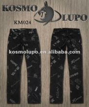 Resonable And High Quality Denim Jeans , Kosmo Lupo KM024