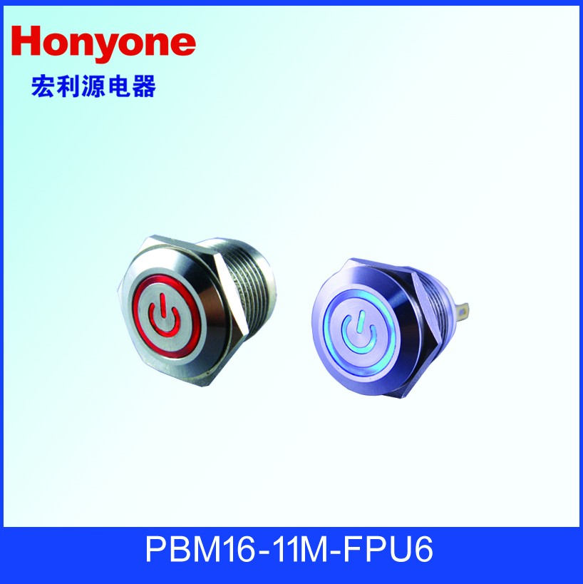 PBM16 16mm Metal light silver maintained momentary ring illuminated push button led switch