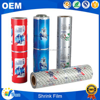 Hot Sale Packaging Materials Fast Shrinkage Custom Size PE Plastic Heat Shrink Film Roll