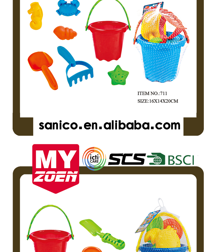 Summer hot sale, children beach toys, beach toys set, beach shovel, beach toy bucket OEM