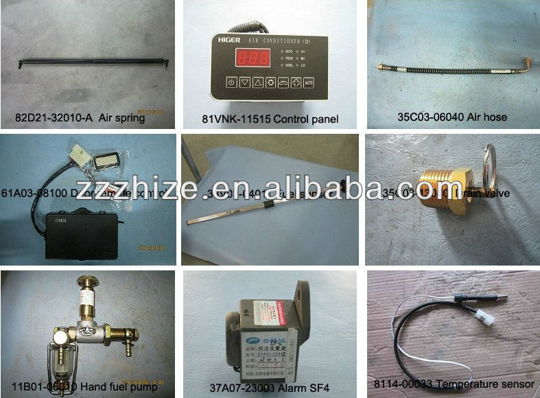 2014 Advertising higer bus parts