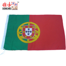 Factory direct sales customization of the Portuguese national flag