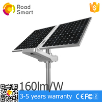 3years Warranty 15w Solar Street Light