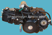 ATV Motorcycle 125CC automatic motorcycle Engine