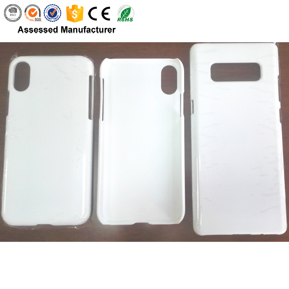 sublimation phone cases blanks 3d ,sublimation mobile cover ,sublimation cell phone cases for iPhone 6s 7g plus 8