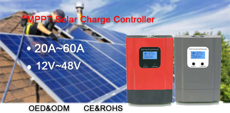 12v 5A10A Electricity Hybrid Solar charge Controller