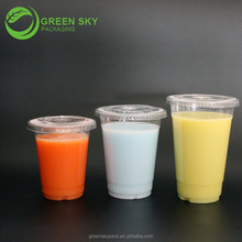 fashional design wholesale plastic juice cup with dome lid