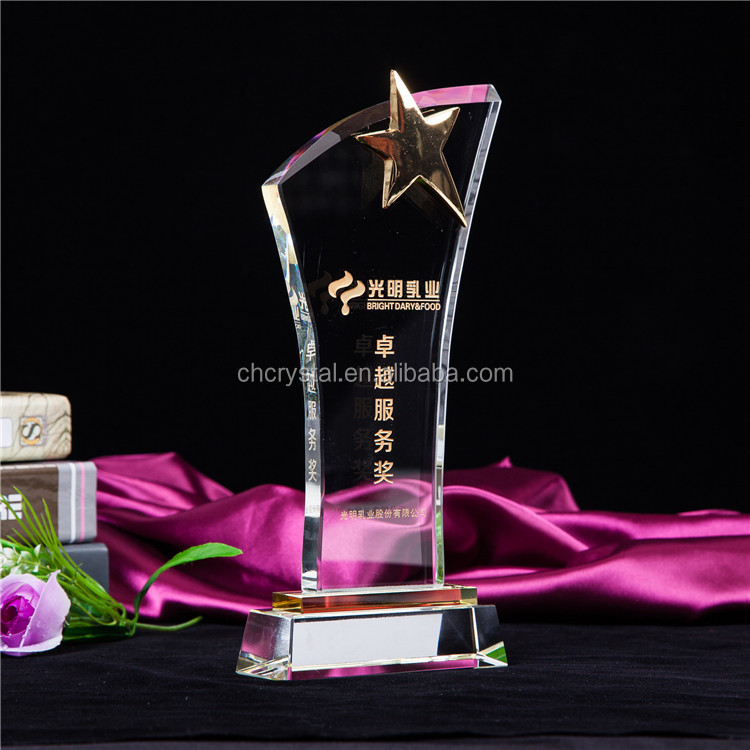 star crystal awards MH-NJ00388