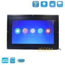 hot 12 inch 16:9 touch screen metal picture video open frame lcd monitor