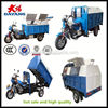 2015 Promotional factory price 250cc rubbish compactor truck for sale for sale in Pakistan