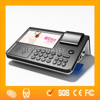 2014 New Arrival Barcode Reader for Retail Pos System (HF-PC100)