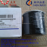 Wuling spare part B12 B14 machine oil filter for wuling rongguang auto
