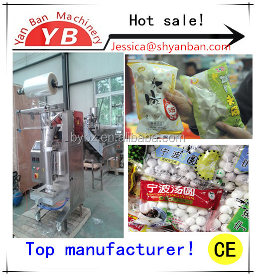 YB-300LD Automatic frozen food bucket type packing machine , frozen food packaging machine