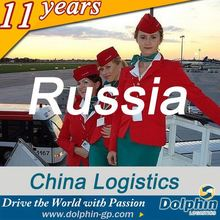 low cost glass product air freight beijing to Russia from China