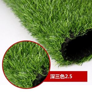 New design synthetic carpet grass landscaping artificial lawn