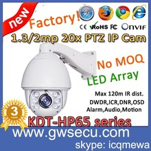 full hd 1080p 2.0 mega pixel ir ptz dome ip camera 20x zoom high speed dome network camera for installation onvif
