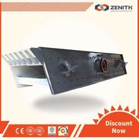 Zenith simple structure vibration screen for sand gravel with low price
