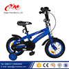 Best sold CE 12 inch Bicycle/Newly pushing Quality Choice Kid Exercise Bike /Classic good Price Children Road Bike for sale