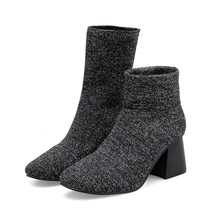 Fashion beautiful women high heels, elastic wool Martin boots