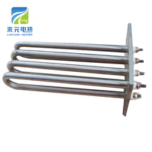 Water And Oil Heating Appliances Tubular Heater Heating Coil