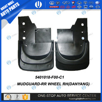 5401018-F00-C1 MUDGUARD-RR WHEEL RH(DANYANG) GREAT WALL SAFE F1 FULL CHINESECAR AUTO PARTS