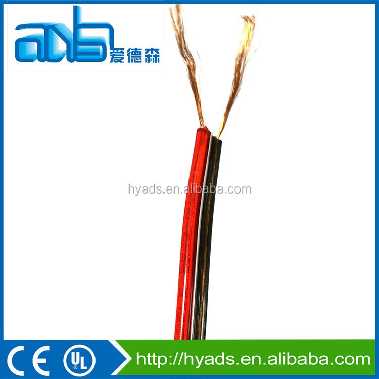 2 core red and black speaker wire electric pvc wire