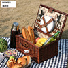 New Design Willow Picnic Basket Hot