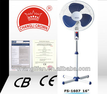 16inch standing fans electric