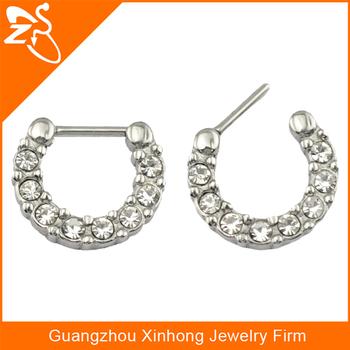 Vibrating nipple piercing jewelry heart shaped nipple ring for Pierced nipple stretching jewelry