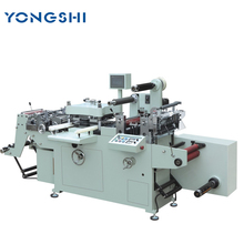 Roll To Roll Roll To Sheet Label Die Cutting Machine With 300 Sheet Cutter