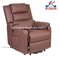 New Leather Recliner lift char Reclining Chair Furniture Living Room Home