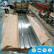 New product zinc coated corrugated steel sheet lanying of ISO9001 Standard