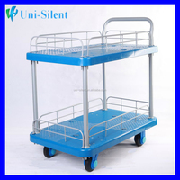 Four Wheels Two Layers Hotel Shopping Trolley PLA300-T2-HL2